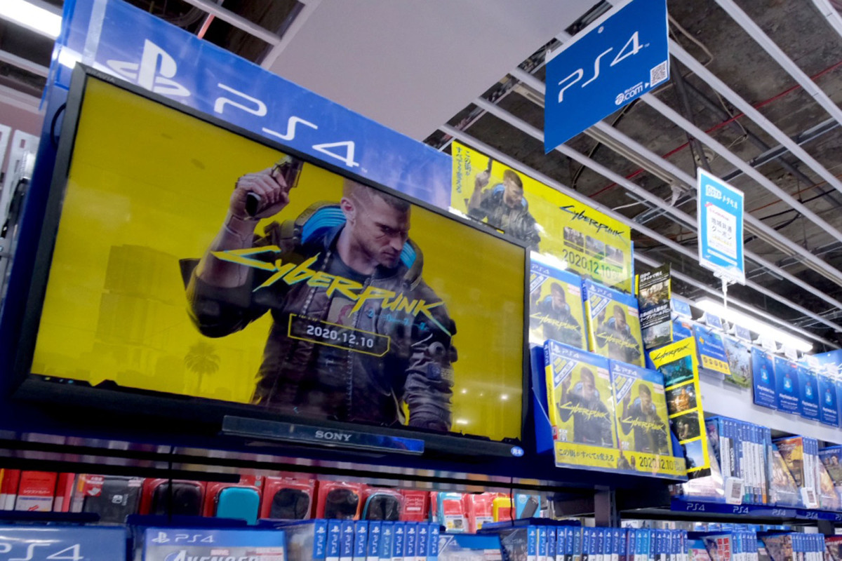 Cyberpunk 2077 developer has filed a lawsuit for allegedly lying about the game